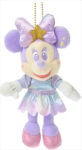 Disney Store Japan Minnie Dreamy Plush Key Chain Pastel Colors
