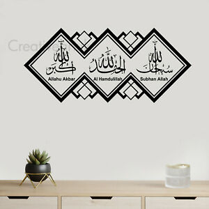 Tasbih Islamic Wall Stickers Subhan Allah Islamic Wall Art Decals Murals T27B