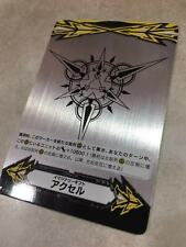 Cardfight Vanguard Silver Imaginary Gift Marker Accel Official Japanese Metal