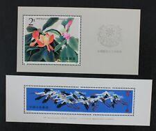 CKStamps: China PRC Stamps Collection Scott#2036 2048 Mint NH OG