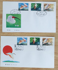 China 1984 T94 Ibis , Complete 3V  on FDC A n B