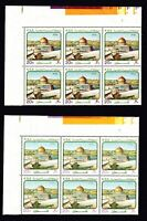 SAUDI ARABIA 781 BLOCKS OF 6 FOUR DIFFERENT COLOUR VARIETIES OG NH U/M VF