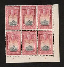 CEYLON 1947 TEN CENTS STAMP S.G. 403 IN CORNER PLATE BLOCK (6 STAMPS) MNH