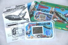 THUNDERBIRDS Game & Watch (Hyper Collectible, BANDAI). BOXED & MINT CONDITION!