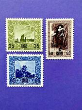 Liechtenstein #281-3 XF NH     Catalog $30.00