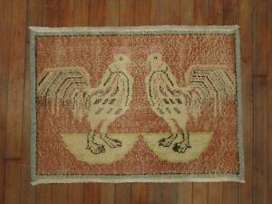 Vintage Turkish Deco Pictorial Rooster Turkey Rug Size 2'x2'7''