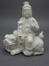 Large Chinese Intricately Carved White Marble  Guan Yin, Kwan Yin Statue  9""