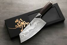 ZHEN Japanese VG-10 67 Layer Damascus Steel Vegetable Cleaver Knife 7 in