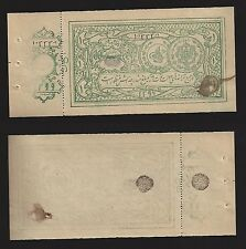 F.C. AFGANISTAN AFGHANISTAN, 1 RUPIA 1928/29, S/C- (AUNC) , MANCHA DE TINTA ,P1b