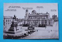 Bulgarien AK Sofia 1910-20 Straßenbahn Tram Kirche Botschaft +++ Straßen Häuser