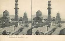 Postcard Stereographic image Egypt Cairo Mameluk tomb