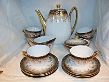 17 PIECE BAVARIA (62) OSCAR SCHALLER & CO. TEA SET, DEMITASSE , GOLD TRIMMED