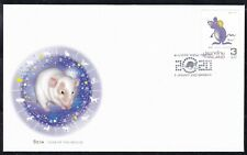THAILAND-2020-ZODIAC  (year of the mouse )- new ,first issue of the year  -  FDC