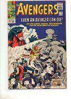 Avengers #14 ORIGINAL TEAM! 1965 IRON MAN! THOR! CAPTAIN AMERICA! WASP! F/VF 7.0