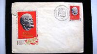 1970 Russia USSR Lenin Stamp Propaganda FDC Cover.