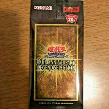 20th ANNIVERSARY LEGEND SELECTION PACK 20th and Secret Rare SEALED WP01 Yugioh