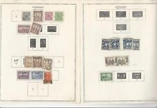 India State, Hyderabad Collection 1869-1947 on 5 Minkus Specialty Pages