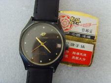 Vintage Mudan 17J Date Mechanical Manual Used Watch