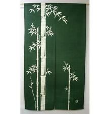 Noren Kyoto / Bamboo Green White Japanese Door Curtain Divider SE 85 x 150cm