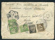 Portugal - Enveloppe de Arcos de Valdevez pour la France en 1934 - ref JJ 59