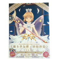 Anime Card Captor Sakura Art Book Artbook Album Magic Book Cosplay Card Collect