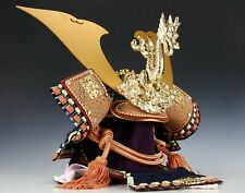 Japanese Samurai Kabuto Helmet  -Kamakura Style- National Treasure Model