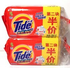 Tide Laundry Bar Soap by P&G (2 packs x 238g) 4 Soap Bar SEALED