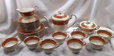 Vintage Noritake 29-Piece Luncheon Set: Coffee Pot, Sugar, Creamer, Plates, Cups