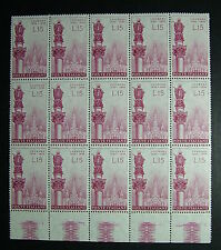 1958  ITALIA  15  lire   Lourdes  -   Bernadette   blocco di 15 valori  MNH**