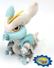 Pokedoll Blanco Kyurem Pokemon Center Exclusivo Peluche con Etiqueta