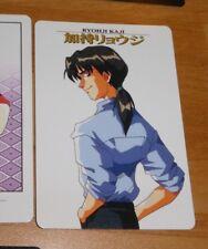 NEON GENESIS EVANGELION VENDING PP CARDDASS CARD CARTE 64 MADE IN JAPAN 1997 NM