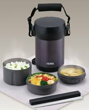 THERMOS JBG-1801/Bento lunch box 160×135×210/Hot Lunch/Plastic & Stainless steel