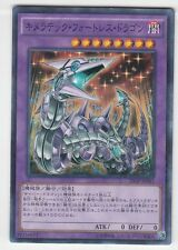 YU-GI-OH Chimeratech Festungsdrache Normal Parallel Rare 20AP-JP042 Japanisch