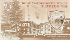 Hong Kong The 150th Anniversary of Queen's College sheetlet MNH 2012