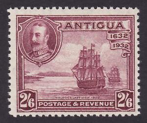 Antigua. 1932. SG 89, 2/6 claret. Fine mounted mint.