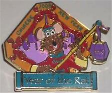 CHINESE NEW YEAR Of THE RAT With RIZZO Muppets 2008 LE 2500 DISNEY NEW YORK PIN
