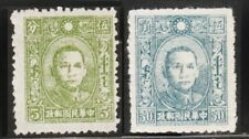 JapOcc Mengkiang 1945 Unissued SYS w Mongolian Char'ters (2v, 5c & 50c) MNH