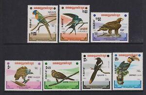 Kampuchea - 1983, Birds set - MNH - SG 461/7