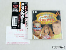 Fire Pro Joshi Dome Wrestling PC Engine CD Japanese Import Japan JP US Seller B