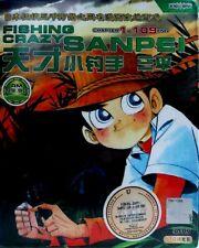 DVD Fishing Crazy Sanpei / Fisherman Sanpei Chapter 1-109 End English Subtitle