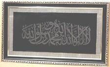 Islamic Muslim frame  Al Shahada with rhinestone / Home decorative
