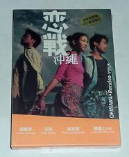 "Leslie Cheung ""Okinawa: Rendez-vous"" Faye Wong Fei HK Remastered Region All DVD"