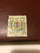 Brasil stamp 1924 USED Anniversary of Founding of Confederation of Ecuador