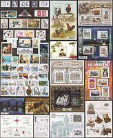 FRANCE ANNEE 2015 Complète 92 Timbres** du N° 4923 au N° 5013 qualité LUXE MNH