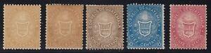 Guatemala 1871 Complete Set M Mint. Scott 1-4