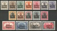 DR Nazi Germany Reich Rare WW1 Stamp 1919 Bayern Germania Overprint Classic Set