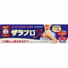 Rohto Mentholatum ZARAPRO A Cream 35g for Smooth & Silky Upper Arm Skin Japan