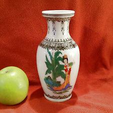 Original chinesische Quianlong Vase Porzellan, 50er/60er Jahre