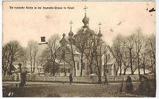 Russian Church, Kowel, Ukraine, 1910/20s