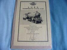 Steam World Certificate No.113 Replic Railways Model L N E R Thompson 'B1'